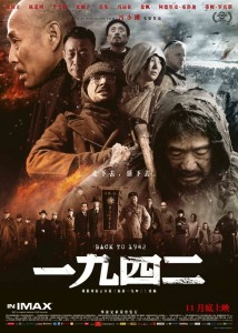 Chinese film famine WWII drought starvation