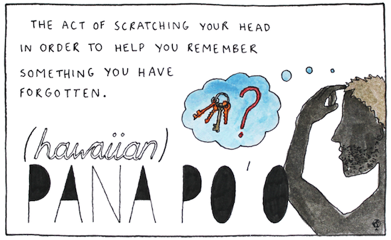 untranslatable words panapo o