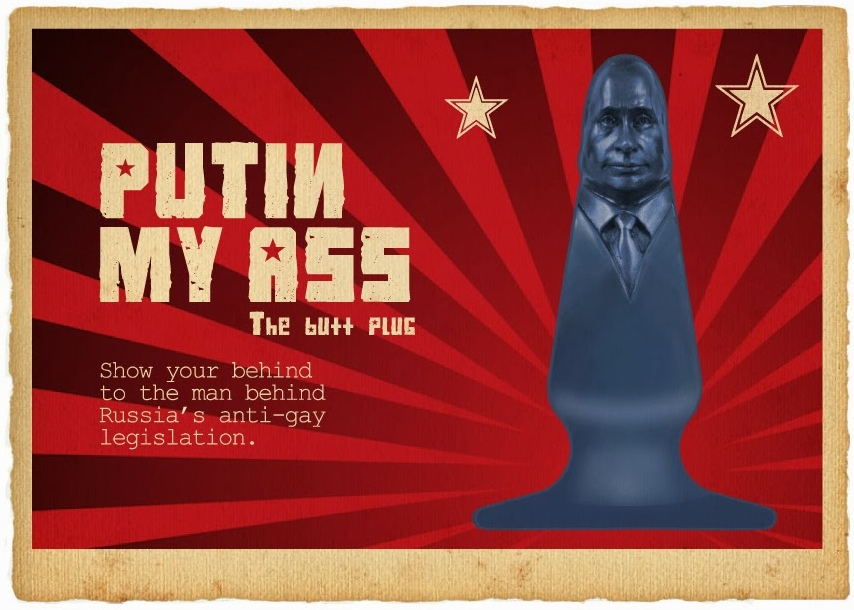 putin my arse ass butt plug