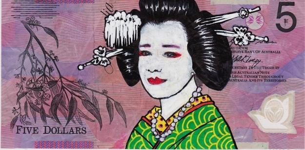 bunchof5s geisha