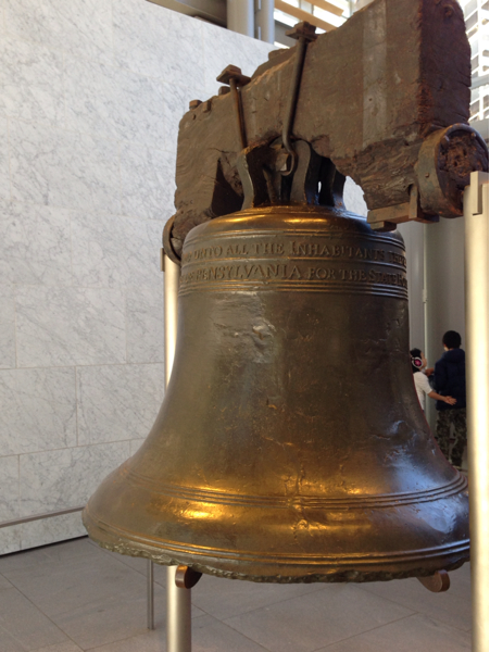 liberty-bell-back.jpg