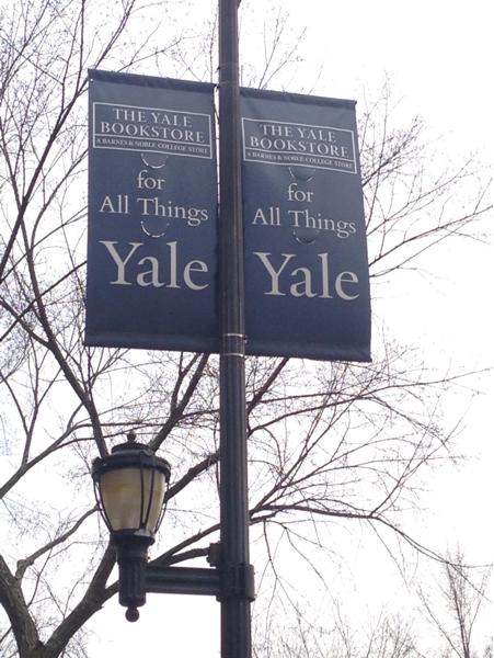 yale-stuff.jpg