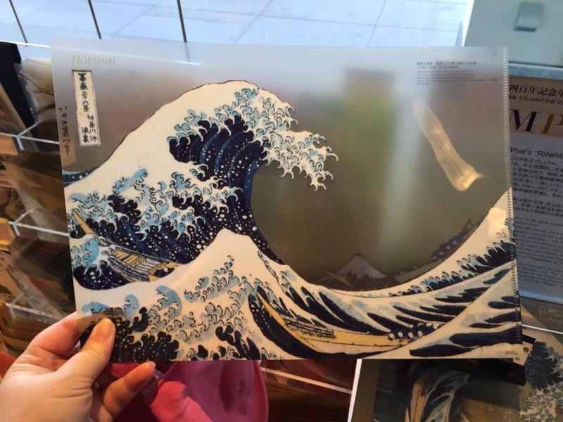 Great-Wave-document-holder.jpg