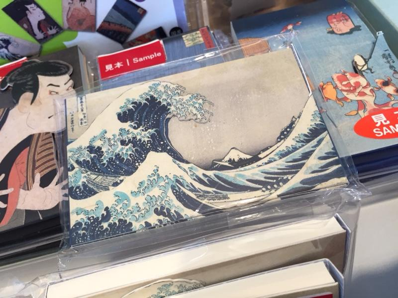 Great-Wave-note-pad.jpg