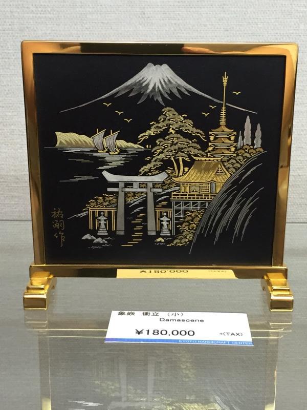 final-damascene-kyoto.jpg