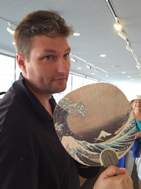 great-wave-kanagawa-fan.jpg