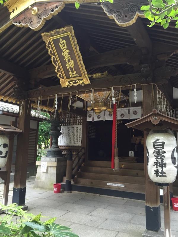imperial-palace-shrine-2.jpg