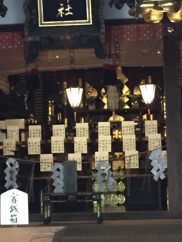 imperial-palace-shrine-3.jpg