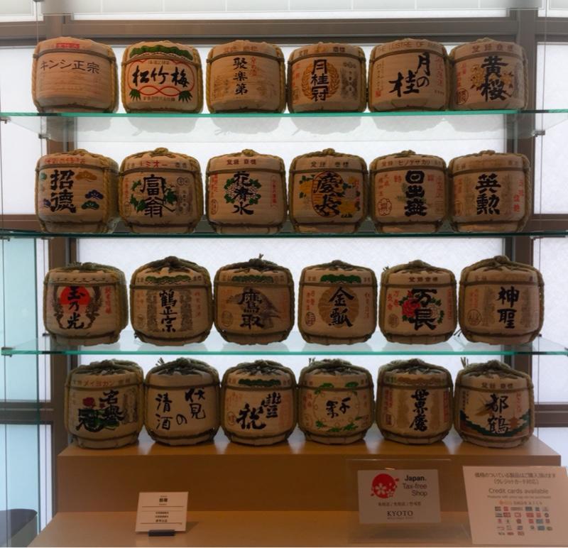 japanese-sake-.jpg