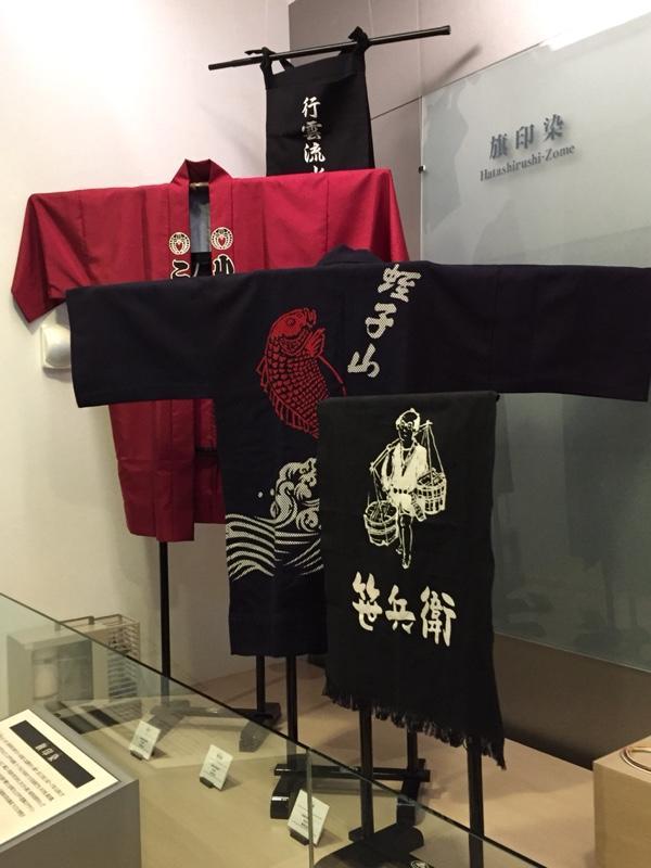kimono-.jpg