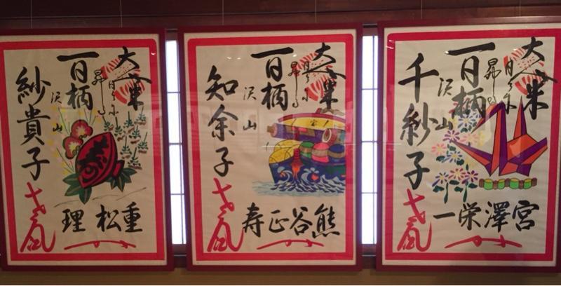 maiko-story-gion-kyoto-14.jpg