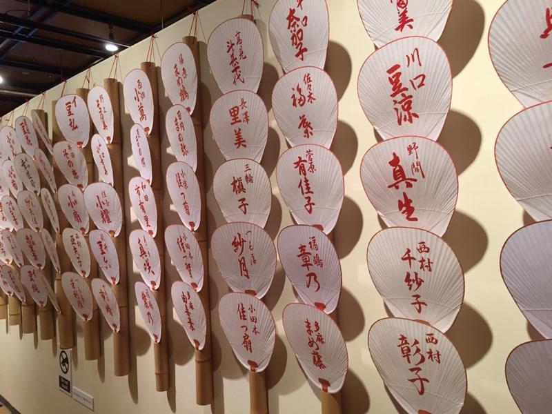 maiko-story-gion-kyoto-8.jpg