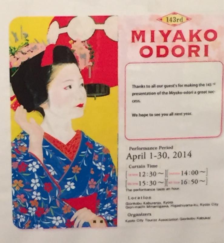maiko-story-gion-kyoto-9.jpg