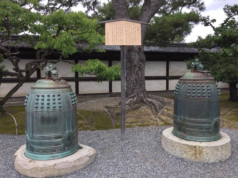 nijojo-castle-gardens-1.jpg