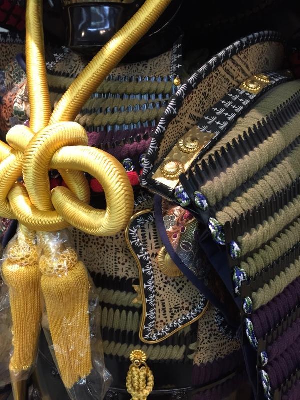 samurai-armour-detail-.jpg