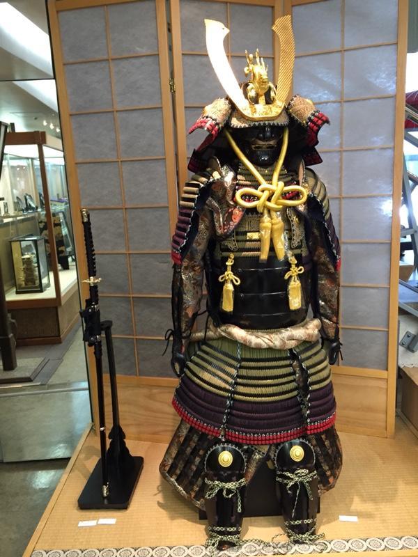 samurai-armour.jpg