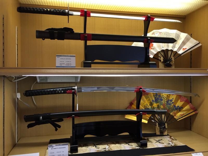 samurai-swords-1-katana-.jpg