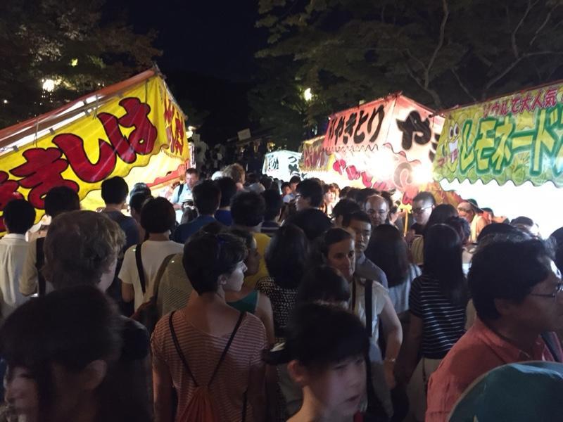 traffic-near-shrine.jpg